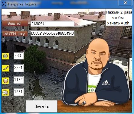 Новости на RuFox.ru - это сайт новостей, на котором Вы узнаете о